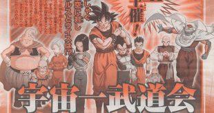 Dragon Ball Super Épisode 77 : Preview du Weekly Shonen Jump
