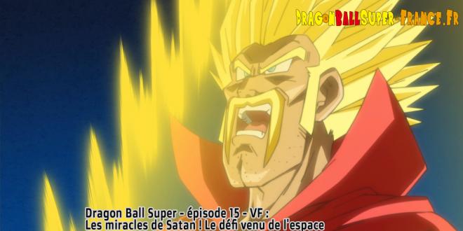Dragon ball super pisode 15 vf dragon ball super france - Dragon ball z 187 vf ...