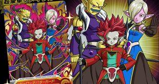 Super Dragon Ball Heroes : du nouveau sur la race des Démons Obscures