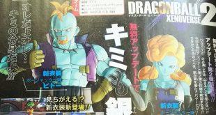 Dragon Ball Xenoverse 2 : Du nouveau contenu pour la prochaine mise à jour gratuite