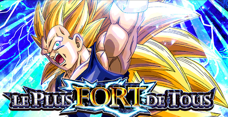 Dragon Ball Z Dokkan Battle : Le Plus Fort de Tous
