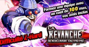 Dragon Ball Z Dokkan Battle : La Revanche du Mercenaire Tao Pai Pai