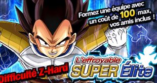 Dragon Ball Z Dokkan Battle : L'Effroyable Super Élite