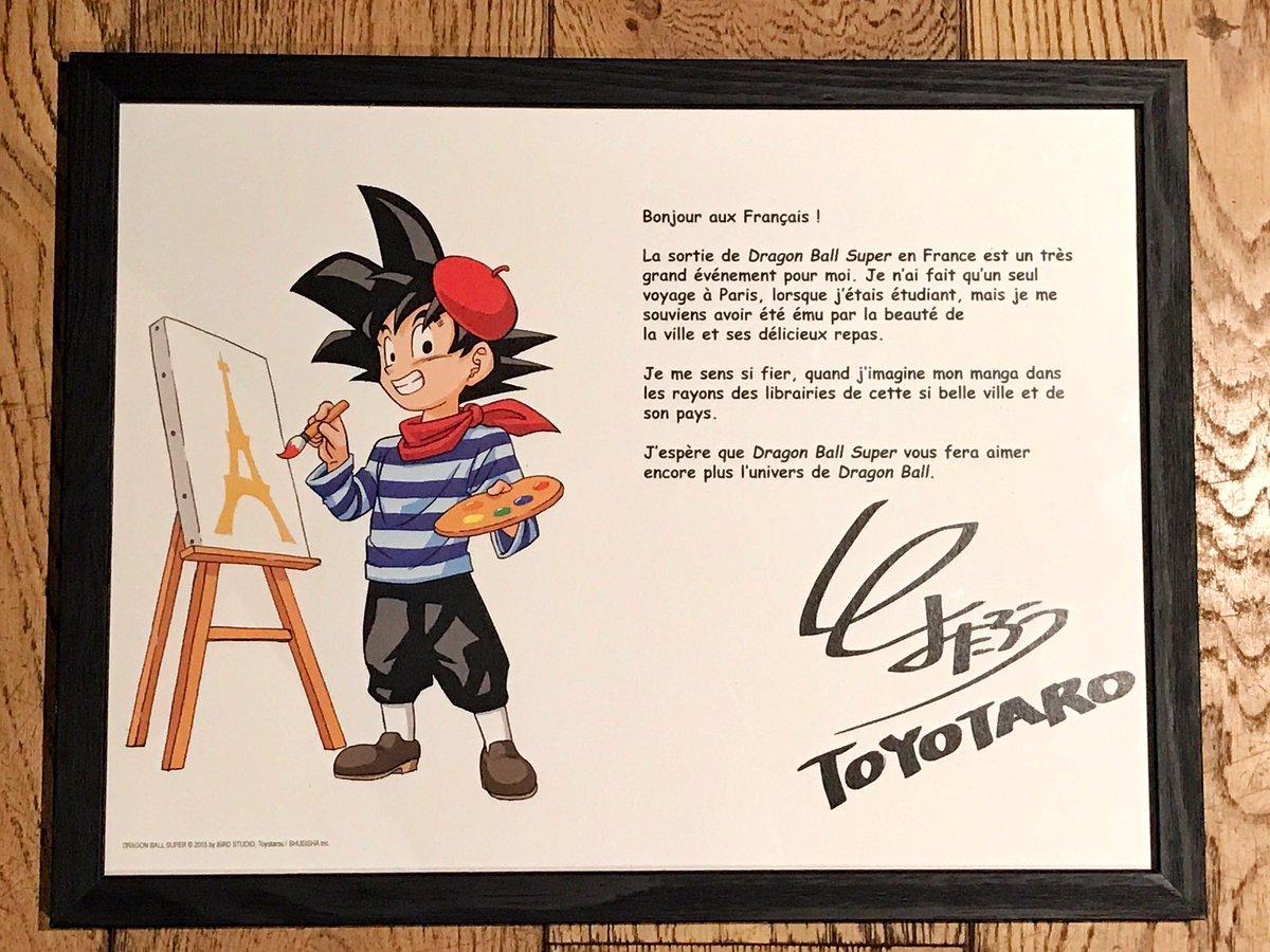 Toyotaro adresse un message aux français pour la sortie du manga Dragon Ball Super en France