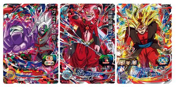 Sortie et histoire de la Mission 3 de Super Dragon Ball Heroes