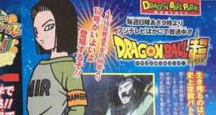 Dragon Ball Super : C-17 apparaitra dans l'épisode 86
