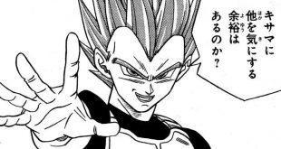 Dragon Ball Super Chapitre 22 VF