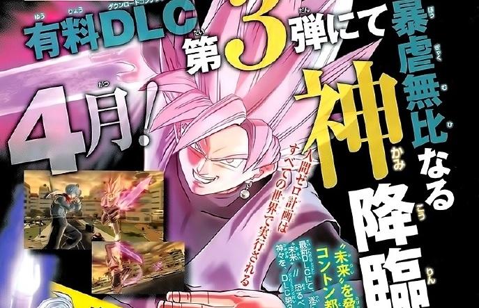 Dragon Ball Xenoverse 2 : Le DLC 3 avec Gokû Black SSJ Rosé, Zamasu et Bojack
