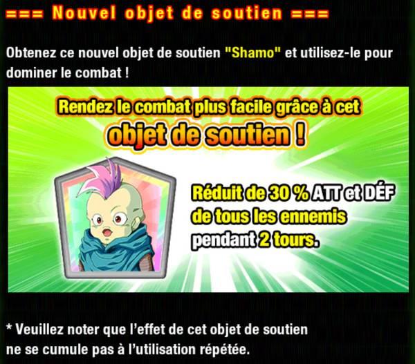 Dragon Ball Z Dokkan Battle : A la Poursuite du Super Saiyan Légendaire