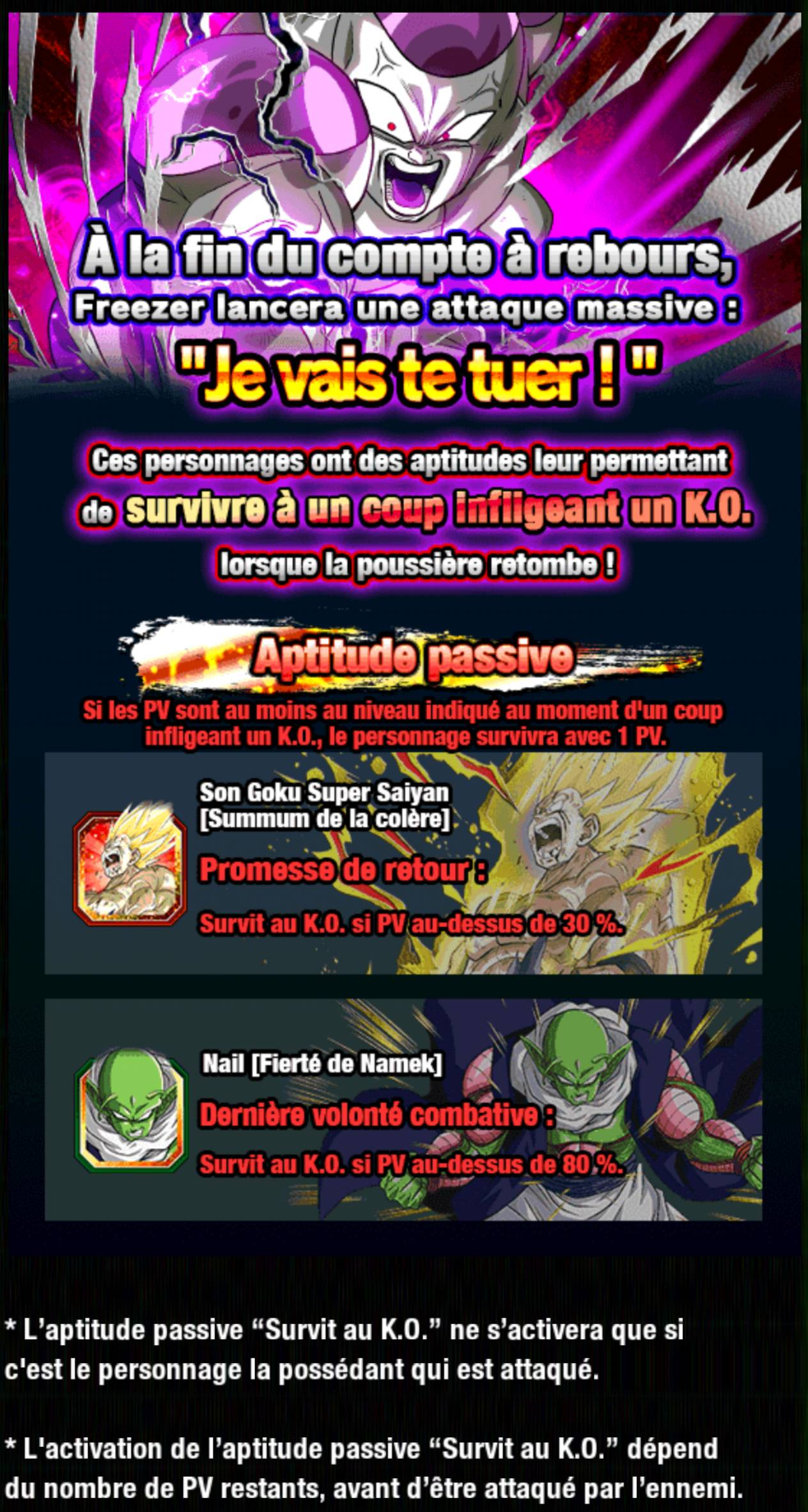 Dragon Ball Z Dokkan Battle : Le Maléfique Empereur de l'Univers