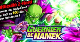 Dragon Ball Z Dokkan Battle : Le Divin Démon Guerrier de Namek