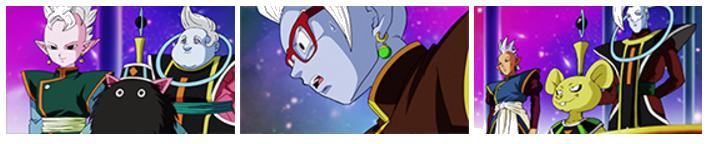 Dragon Ball Suip : Kaioshin Anato  Ea  Kuru