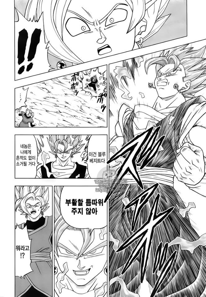 Dragon Ball Super manga Vegetto Blue VS Gattai Zamasu