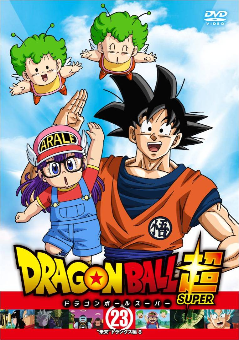 Dragon Ball Super DVD 23