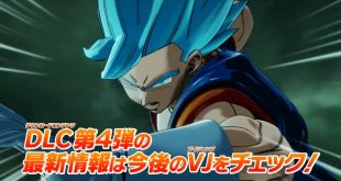 Dragon Ball Xenoverse 2 : Vegetto Blue teasé avec le DLC 4