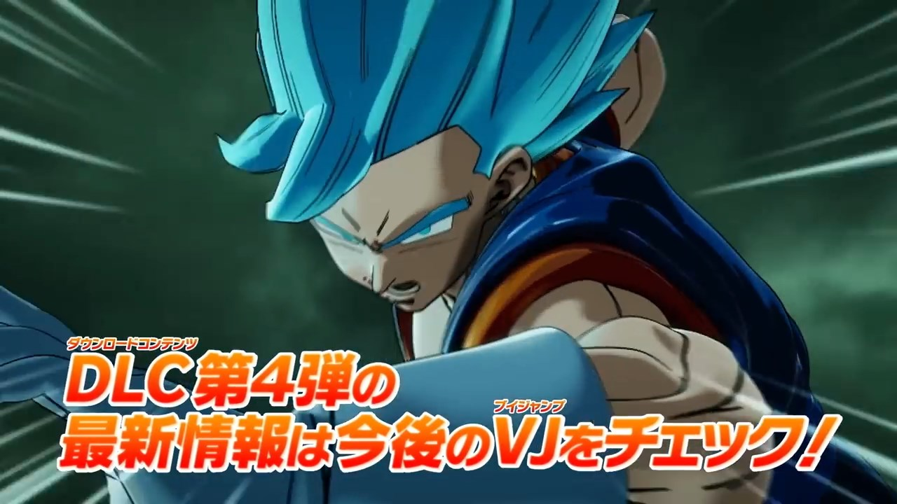 Dragon Ball Xenoverse 2 : Vegetto Blue teasé avec le DLC 4