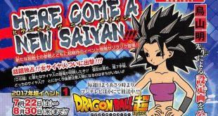 Dragon Ball Super : Le V-Jump tease l'arrivée de la femme Saiyan