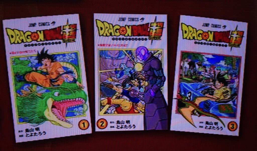 Premier aperçu de la couverture du tome 3 de Dragon Ball Super