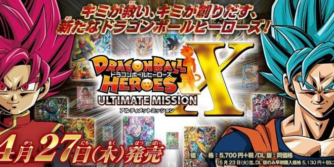 Chiffres de la 1ère semaine de vente de Dragon Ball Heroes Ultimate Mission X