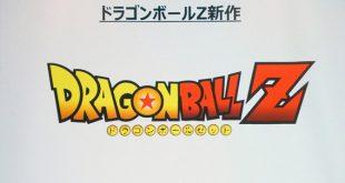 Un nouveau jeu mobile Dragon Ball Z pour le Printemps 2018