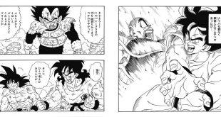 Deuxième partie du Spin-off Dragon Ball sur Yamcha par Garow Lee