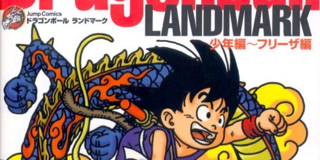 Glénat annonce la sortie du databook Dragon Ball Landmark pour octobre 2017