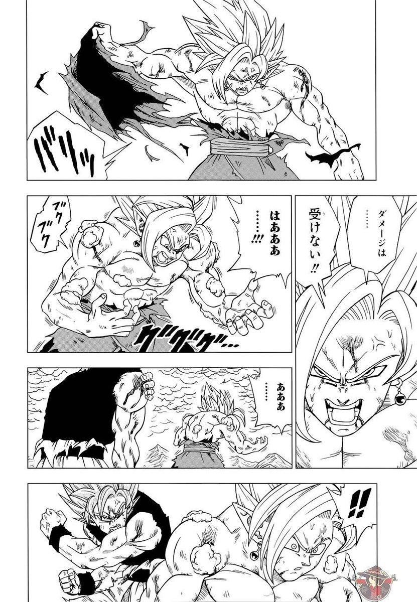 goku el dios de la destruccion