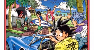 Volume 3 du manga Dragon Ball Super disponible au Japon : Couverture et publicité