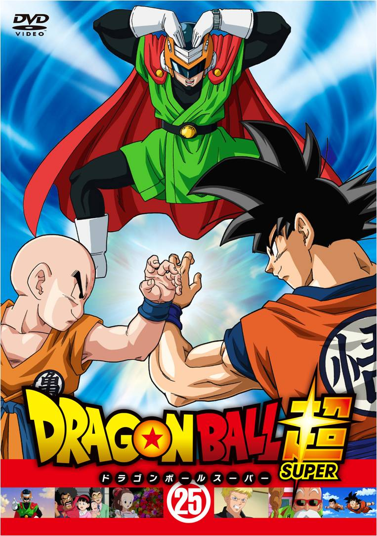 Dragon Ball Super DVD 25