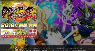 Le site officiel japonais Dragon Ball FighterZ a ouvert