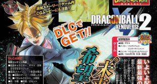 Dragon Ball Xenoverse 2 : Nouvelle mise à jour gratuite et date de sortie de la version Switch au Japon
