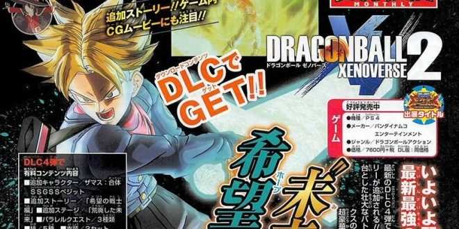 Dragon Ball Xenoverse 2 : Nouvelle mise à jour gratuite et date de sortie de la version Switch au Japon