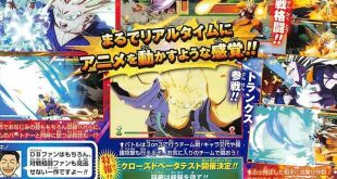 Futur Trunks confirmé dans Dragon Ball FighterZ