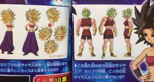 Dragon Ball Super : Nouveaux Artworks de Kale et Caulifla dans le Saikyo Jump