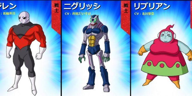 Dragon Ball Super : Le site officiel présente de nouveaux personnages