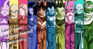 Dragon Ball Super : Haruka Le 9ème Ending annoncé