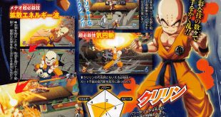 Dragon Ball FighterZ : Piccolo et Krilin seront de la partie