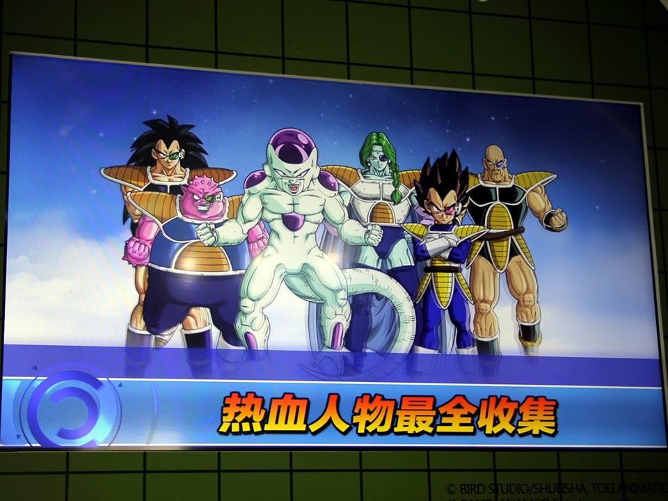 u0026quot dragon ball   the strongest battle u0026quot   un nouveau jeu smartphone pour la chine
