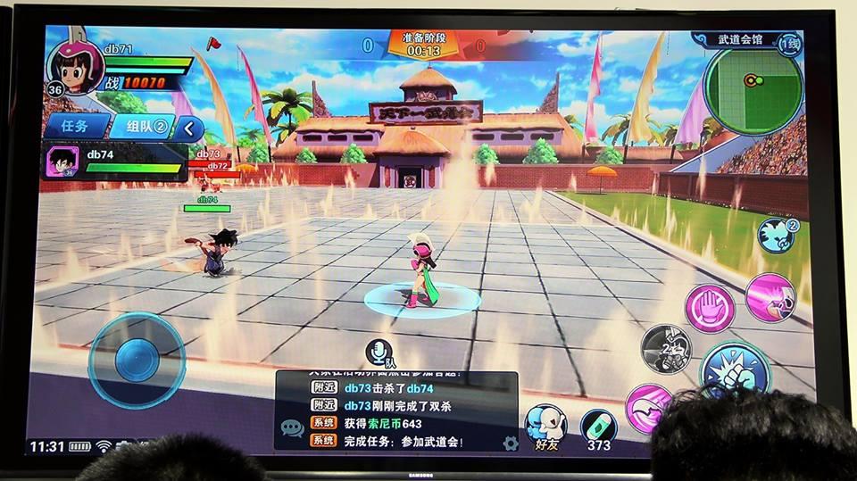 """""""Dragon Ball : The Strongest Battle"""", un nouveau jeu Smartphone pour la Chine"""