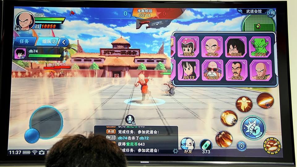 """Bandai Namco dévoile """"Dragon Ball The Strongest Battle"""", un nouveau jeu Smartphone"""