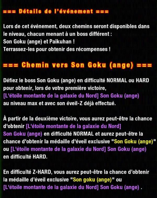 Dragon Ball Z Dokkan Battle : Combat Ardent, Challengers de l'Au-delà !