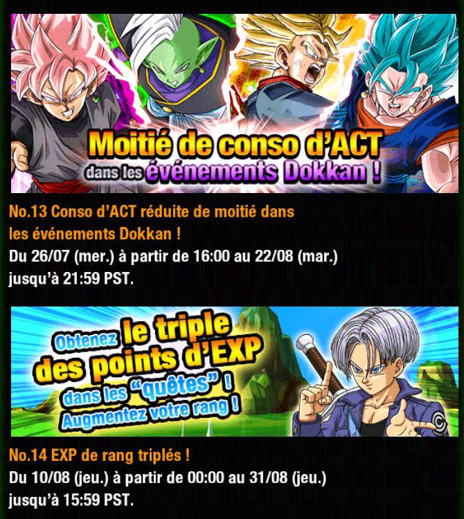 Dragon Ball Z Dokkan Battle : 200 Millions de téléchargements et Gogeta SSJ4