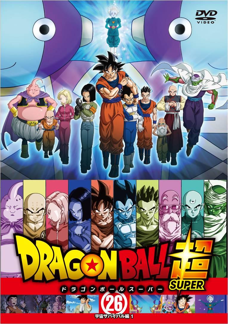 Dragon Ball Super : Annonce du 26ème DVD au Japon