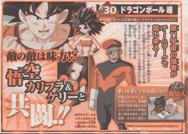 Dragon Ball Super - Episódio 101: Preview da Weekly Shonen Jump