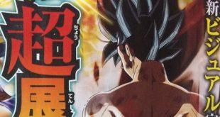 Dragon Ball Super : Une page du V-Jump tease un gros événement