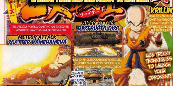 Dragon Ball FighterZ : Mode Replay et nouvelles infos sur Piccolo et Krilin