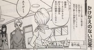 Dragon Ball Super : Un Chapitre bonus pour l'arc Mirai Trunks au Jump Victory Carnival 2017