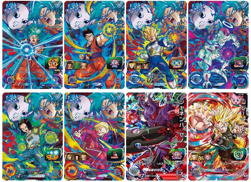 Sortie et histoire de la Mission 5 de Super Dragon Ball Heroes