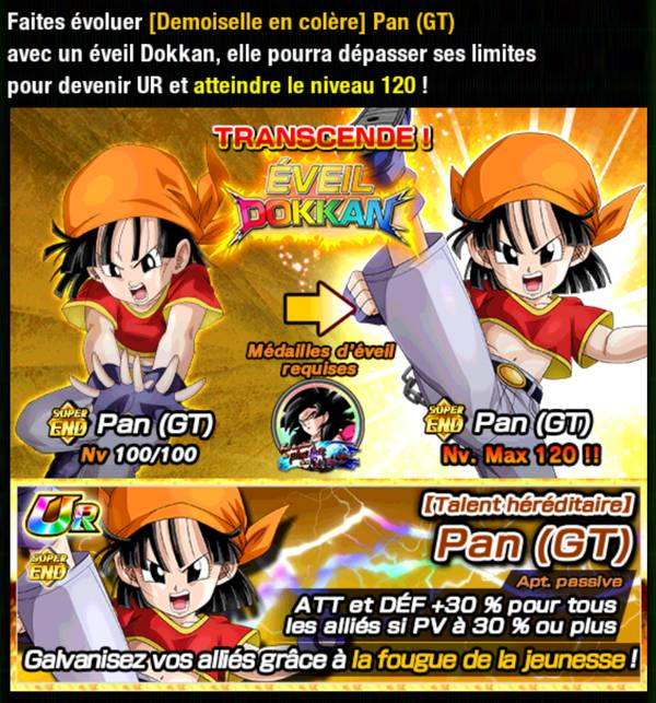 Dragon Ball Z Dokkan Battle : Feu écarlate, le plus fort des Saiyans
