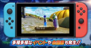 Dragon Ball Xenoverse 2 : Une bande annonce pour la version Switch